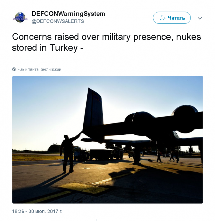 Турция прогоняет пиндосов из базы Инджирлик