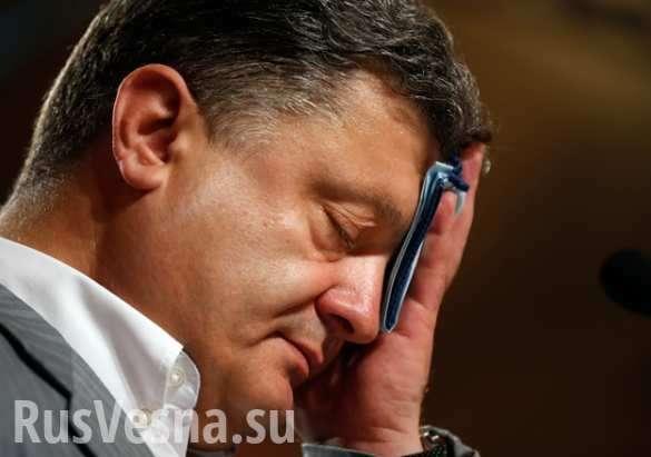 Москва поставила Киев насчетчик, — мнение | Русская весна