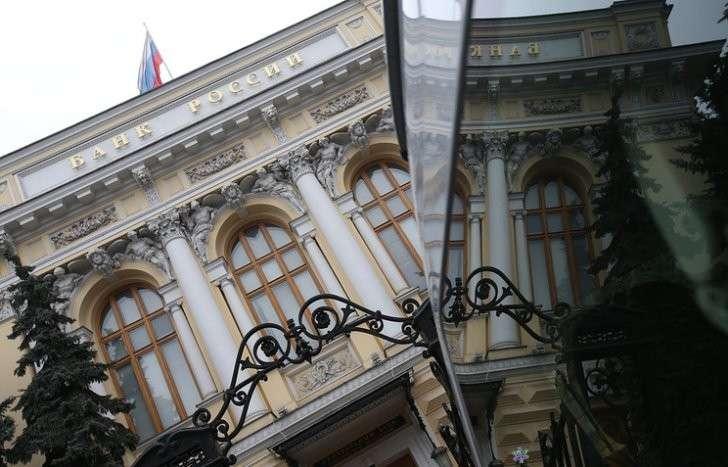 ЦБ отозвал лицензию у краснодарского банка