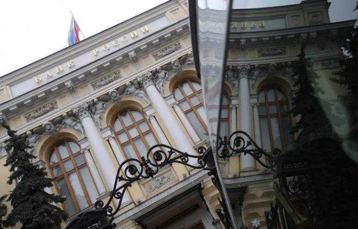 Краснодарский банк «Крыловский» лишил лицензии ЦБ России