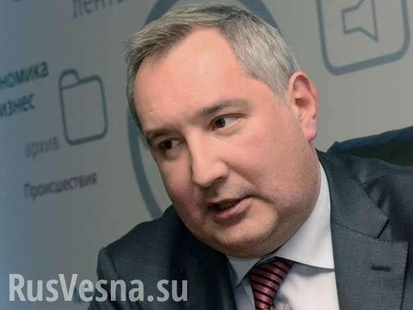 Рогозин рассказал, почему удалил изсоцсетей эмоциональные записи орумынских властях | Русская весна