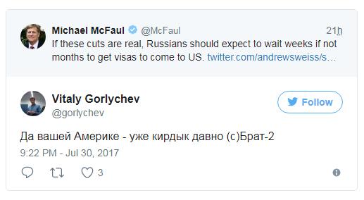 Майкла Макфола угрожающего русским лихо осадили цитатой из «Брата-2»