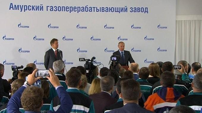Владимир Путин дал команду на заливку фундамента Амурского газоперерабатывающего завода