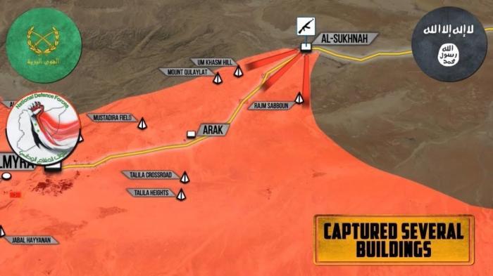 Сирия: конфликт в рядах правительственных сил, аль Сухна скора падёт