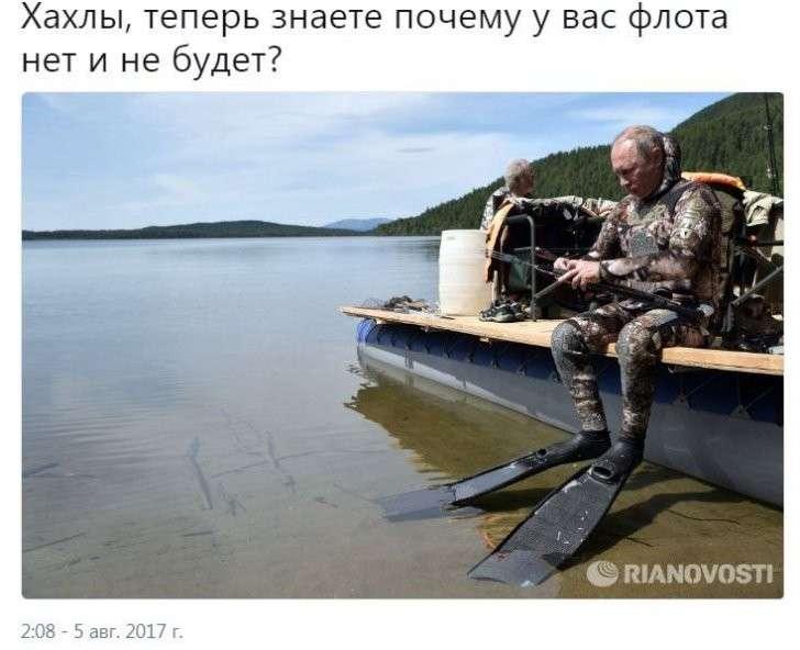 Запомните враги! Путин два часа гонялся за щукой и таки подстрелил её