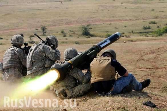 Украина: «чудо-оружие» из США, которое переломит ход гражданской войны | Русская весна