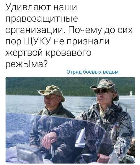 Юмор помогает пережить демократию: щука Путина против белочки Вальцмана