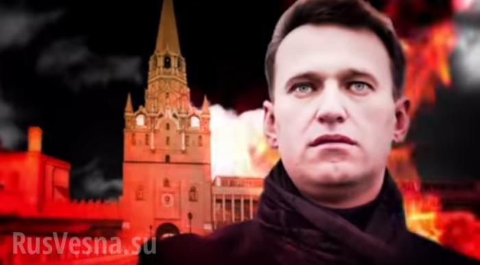 Лёша Навальный: кто и когда подбросит под Кремль труп «оппозиционера»