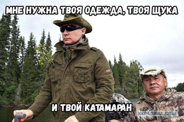 Путин, щука и глубокий тайный смысл этого деяния
