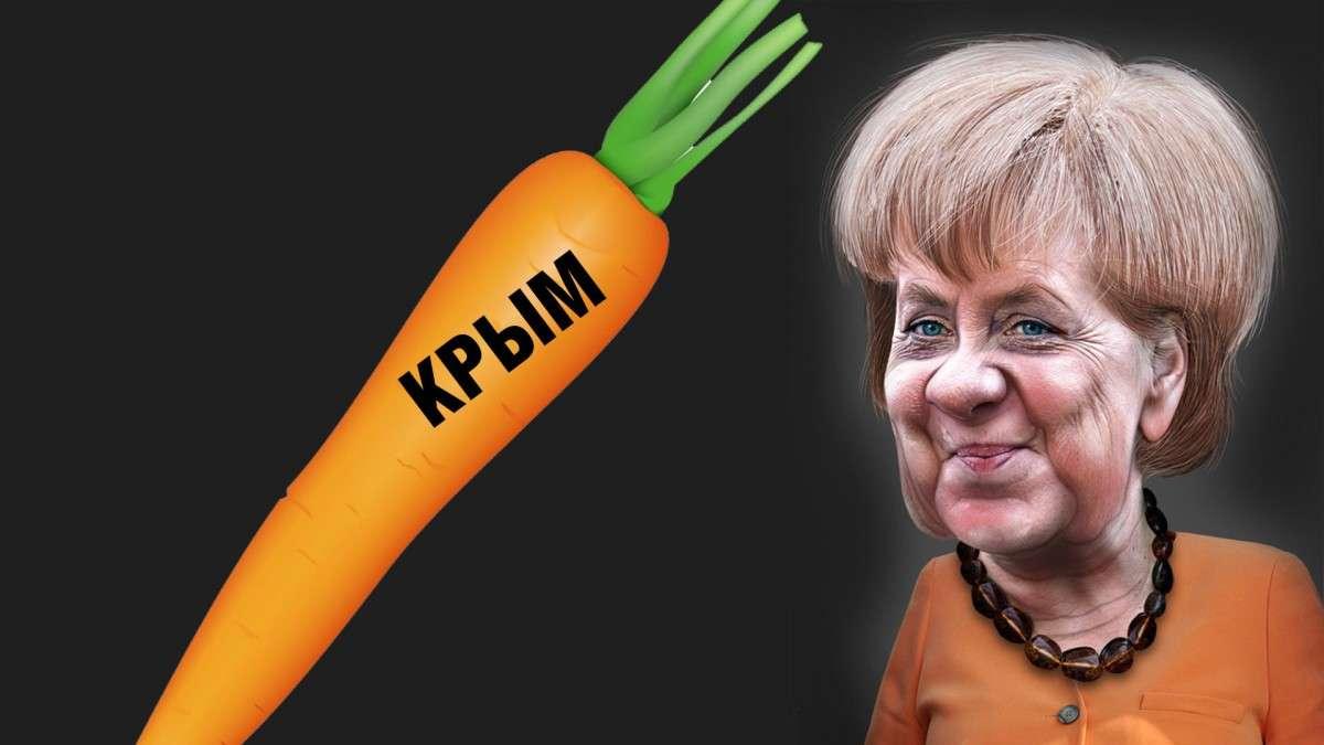 Сдавайте Донбасс и мы подумаем про Крым – немецкая «морковка» для России