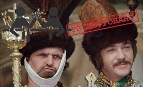 Количество рекламы алкоголя и табака в популярных советских фильмах просто поражает