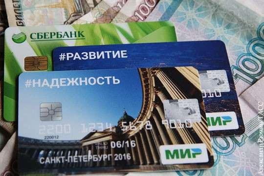 Россия: избавиться от «долларовой зависимости» пока не получится