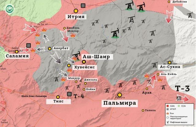 Сирия: последние усилия ради большой победы в 2017 году