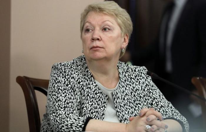 Министр заявила о необходимости решительно поддерживать фундаментальную науку России