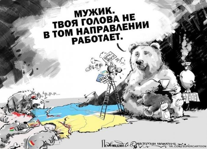 Серая зона Украины подорвёт Новый Мировой Порядок изнутри
