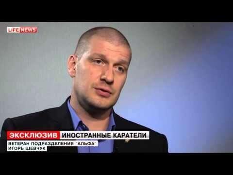 Боевиков киевской Хунты тренируют инструкторы НАТО (видео)