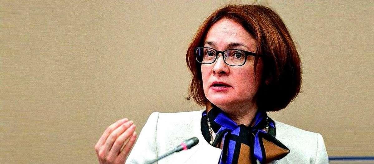Центральный банк России под руководством Набиуллиной «доигрался в русскую рулетку»