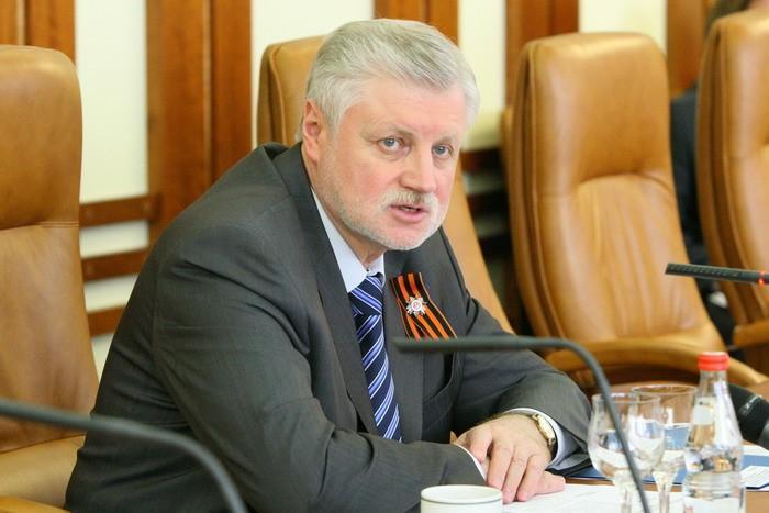 Сергей Миронов предлагает отказаться от трежерис и прочих вредных гадостей из США и ЕС