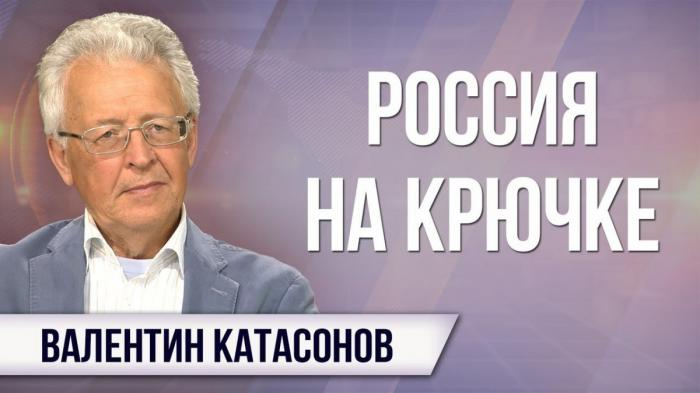 Финансово-экономическая власть России в руках русофобов и её надо незамедлительно чистить