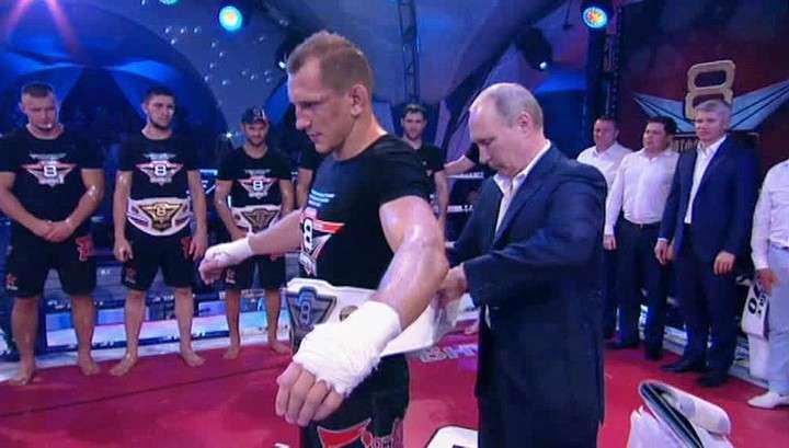 Сочи: Владимир Путин поздравил победителя соревнования самбистов