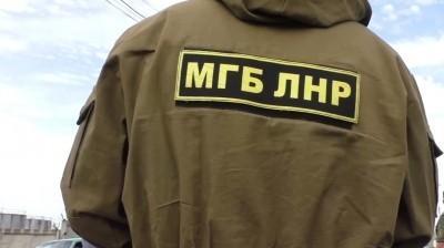 ЛНР: шпион СБУ перешел на сторону народной республики