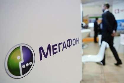 «МегаФон» запустил вМоскве гигабитную сеть LTE