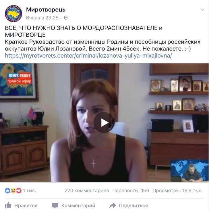 Слабое звено в связке Facebook-ЦРУ-СБУ-