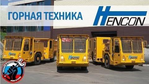 В Красноярске налажен выпуск нестандартной мобильной техники «Хенкон Сибирь»