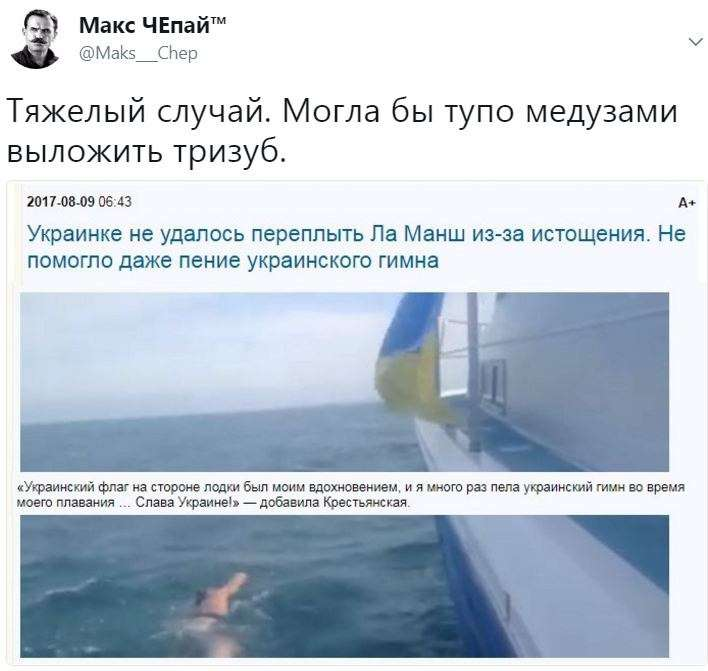 Юмор помогает пережить демократию: Украинский резиновый флот
