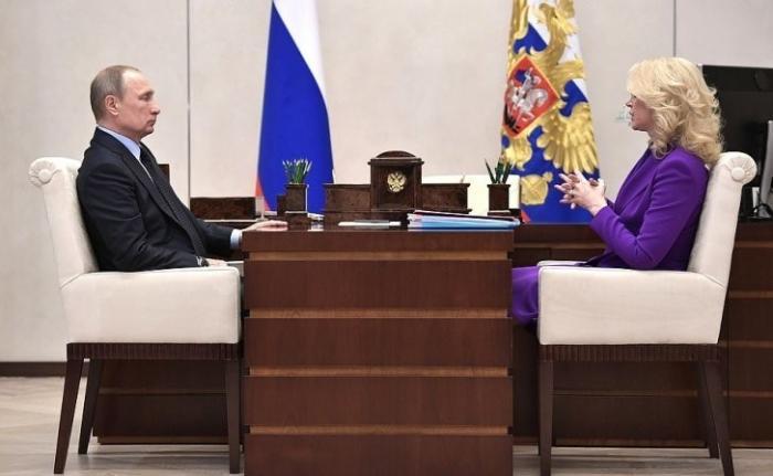 Владимир Путин обсудил с Татьяной Голиковой исполнение поручений, по итогам прямой линии