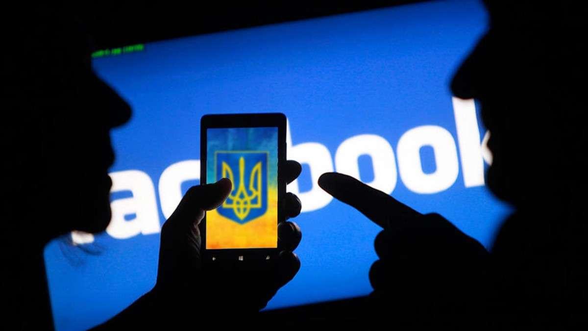 Украинский администратор Фейсбук признался в сливе информации ЦРУ и её филиалу – СБУ и её филиалу – СБУ