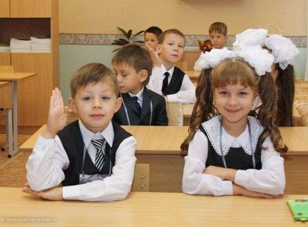 Сколько стоит собрать ребёнка в школу в 2017-2018?