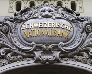 Засветился «таинственный центробанк», искажающий рынки в пользу Запада