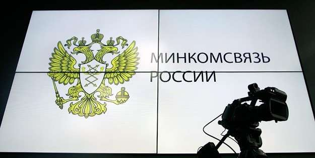 http://ru-an.info/Photo/QNews/n52797/1.jpg