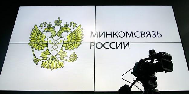 Список личных данных, которые интернет-сервисы будут передавать ФСБ
