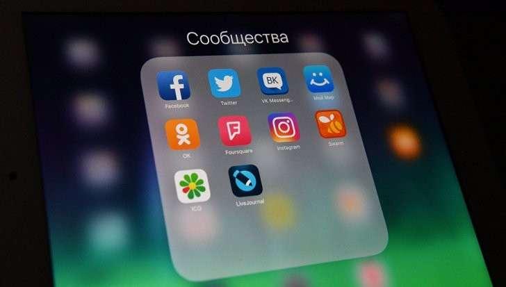 Список данных пользователей для передачи ФСБ подготовлен Минкомсвязи