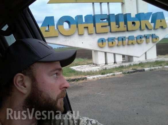 Какого хрена намтравят, чтовКрыму полная жопа? — экс-«атошник» вшоке после визита наполуостров (ФОТО)   Русская весна