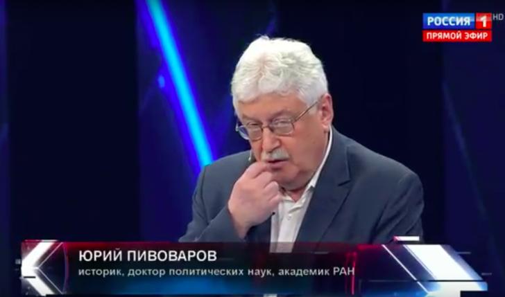 Либералы, русофобы из РАН в окопах информационного фронта против России