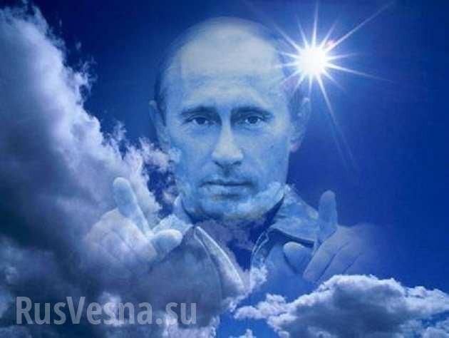 Какрусский Президент стал богом ещё для американцев