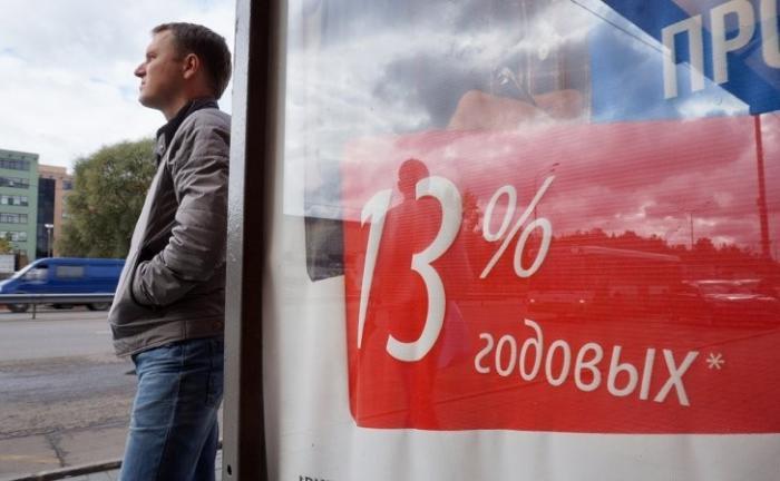 В России две трети населения отказались от кабальных кредитов