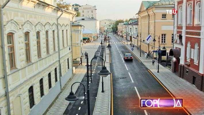 В Москве после реконструкции открылась Пятницкая улица