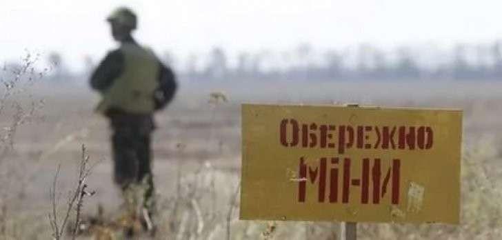 При прорыве каратели ВСУ подорвались на собственных минах, опять