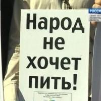 Россия наконец выходит из алкогольного морока?