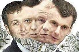 Пиндосы хватают российских олигархов за вымя