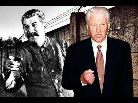Русофоб Ельцин «убил» на порядок больше россиян, чем Сталин