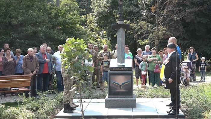 Укроевреи открыли русофобский памятник в Киеве