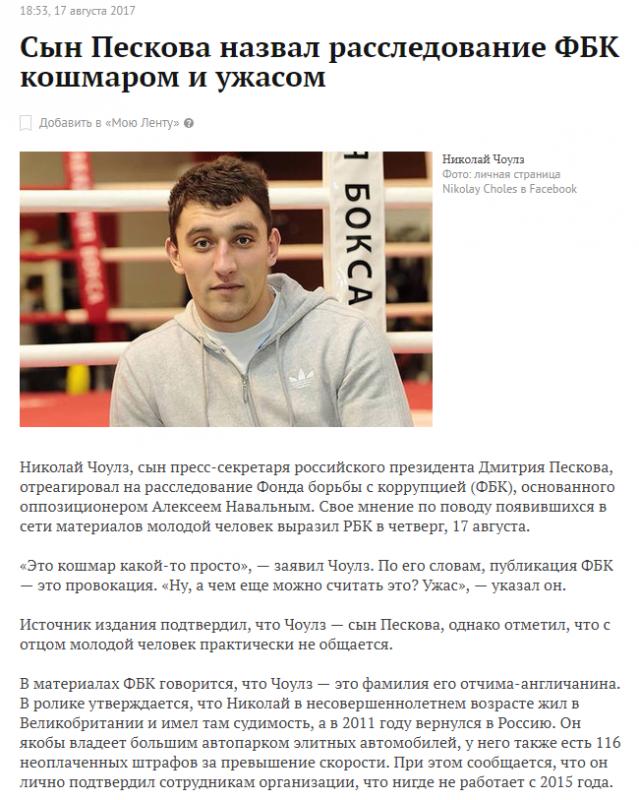 Вот почему провокатор Навальный ориентируется на молодежь и школьников!