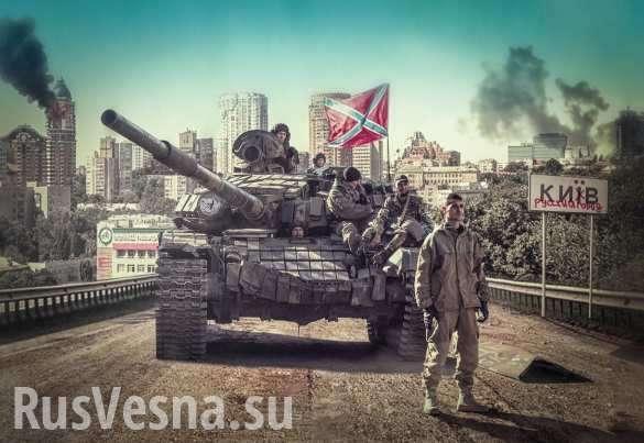 Каратель ВСУ рассказал, как Россия будет уничтожать украинскую армию | Русская весна