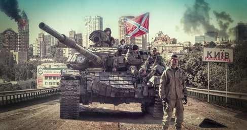 Каратель ВСУ рассказал, как Россия будет уничтожать украинскую армию