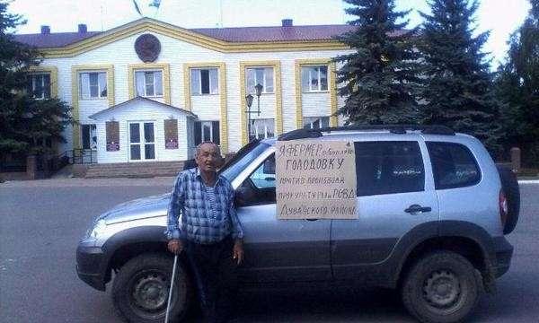 Башкирия: Фермер вышел на пикет против беспредела прокурорских работников